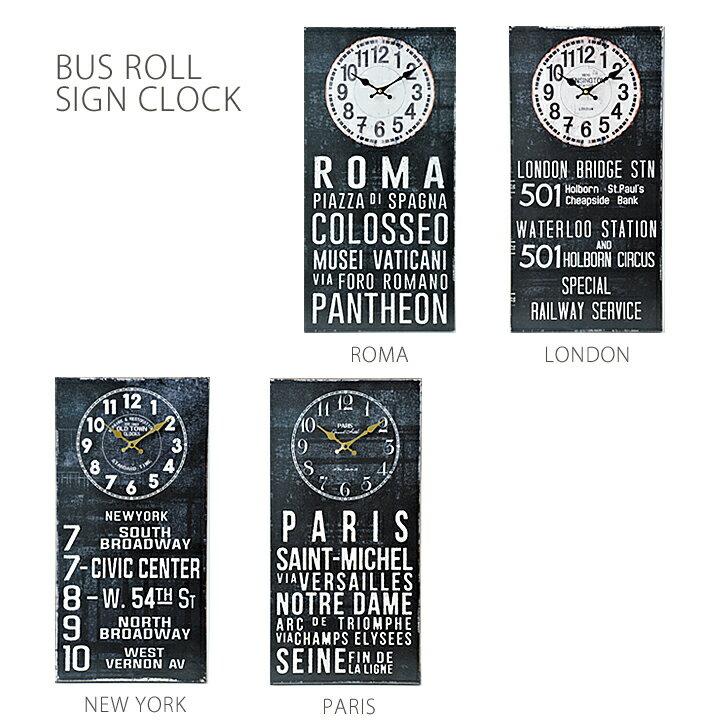 【送料無料】オールドルック ウォールクロック バスロール(壁掛け時計)男前ハンサムインテリアに人気なバスロールサイン風のおしゃれな壁掛けウォールクロック。キッチン、リビングの壁時計や洗面所にもかわいいおすすめのかけ時計