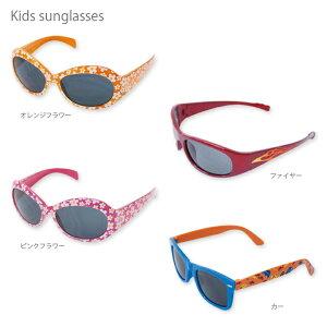 キッズサングラス8Color・男の子用、女の子用。人気のかわいい子供用サングラス、UV紫外線カット、偏光サングラス。おしゃれな男の子女の子キッズファッションの必需品