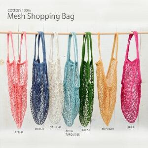 コットンメッシュバッグ ショッピング おすすめ おもちゃ