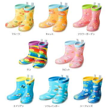 ピチョン リフレクター キッズレインブーツ(ながぐつ)・幼稚園や保育園の通園に!男の子や女の子キッズのおしゃれで可愛い人気の軽い子供用長靴(長ぐつ)。一緒にレインコートやカサなどのレイングッズ(雨具)も!完全防水のショート丈レインシューズ