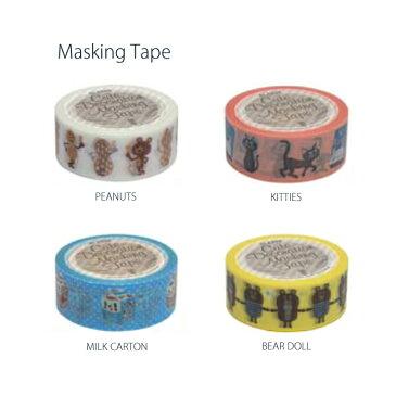 【メール便対応】マスキングテープ Gladee(グラディー)・スクラップブッキング、アルバムの写真コラージュ、ラッピングなどに使えるデコテープ☆クラフトテープ(紙製テープ)で簡単に手でちぎれます♪可愛い柄がいっぱいなのでプレセントにおすすめ!文房具/ステーショナリー