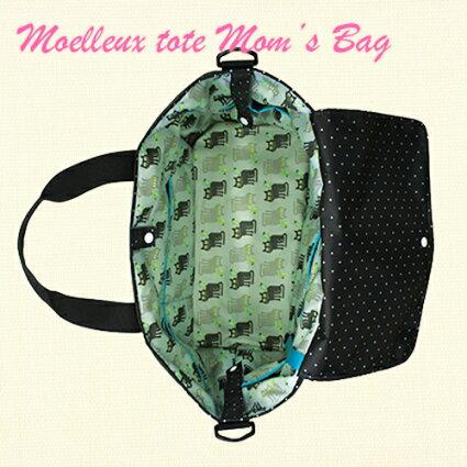 ポイント10倍♪【送料無料】モワルートートバッグときんちゃくのセットBlackDot(Moelleuxtotebag)GLADEE(グラディー)2way軽量マザーバッグ斜めがけバッグやショルダーバッグにもなるママバッグジムバッグやレジャーバッグ、トラベルバッグにも!