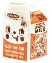 ミルクパッククリーマー チョコレート(Milk Pack Creamer chocolate) GLADEE(グラディー)陶器でできたミルクピッチャー(ミルクポット)♪ミルクパックにそっくりな外観がとってもかわいいのでおもてなしに喜ばれること間違いなし!