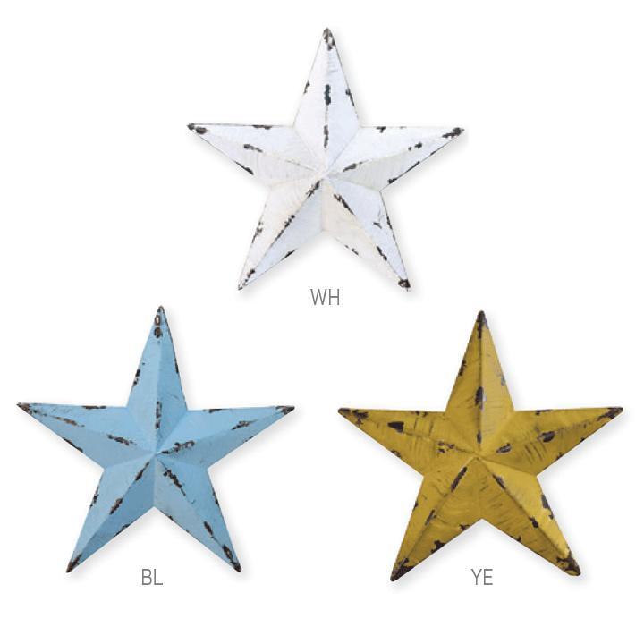 グルクバーンスターL ・おしゃれな星型デザインのオーナメント♪クールなインテリアアイテムパーティーやクリスマスにも最適なオブジェクト! レトロ&ヴィンテージ生活雑貨