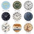 【送料無料】エポカ ウォールクロック(壁がけ時計)アンティークデザインでおしゃれな壁掛けウォールクロック。レトロヴィンテージなインテリアにもぴったりでかわいい♪キッチン、リビングの壁時計や洗面所にもおすすめのかけ時計