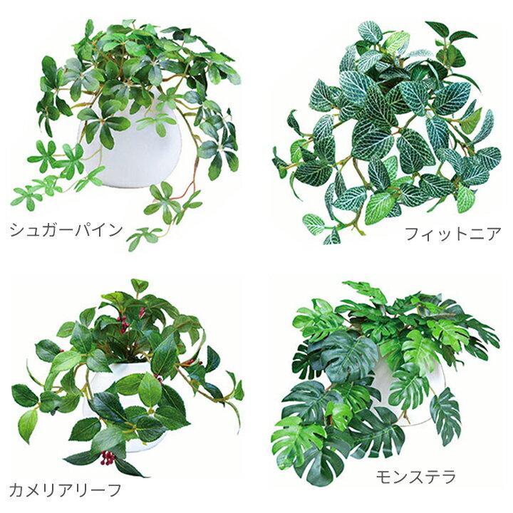 造花・アートフラワー