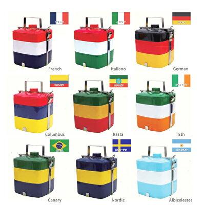 国旗カラーの種類が豊富!ファミリーランチボックス3段