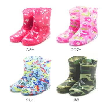 キッズ レインブーツ(長靴 キッズ)・幼稚園や保育園の通園におすすめ♪ショートタイプの長ぐつ。男の子や女の子のおしゃれで可愛い人気の子供用長靴。レインシューズと一緒にレインコートや傘などのレイングッズ(雨具)も人気♪完全防水 長靴 キッズ