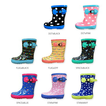キッズ ラバープリントレインブーツ 15〜22cm・幼稚園や保育園の通園や通学におすすめ!かわいい男の子や女の子の子供用長靴(長ぐつ)♪レインコートや傘などと一緒にレイングッズ(雨具)ギフトに!カラフルプリントがおしゃれなレインシューズ!