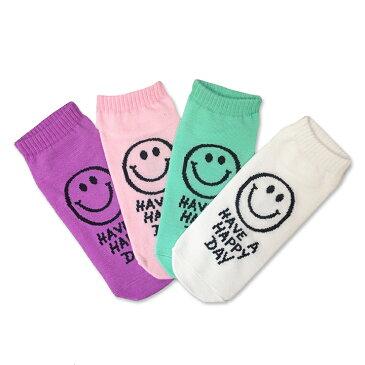【メール便対応】スニーカーソックス HAVE A SMILE パステル大人・子供のレディース・女性用靴下。スマイルニコちゃんキャラクター柄がおしゃれかわいいおもしろくるぶしショート丈くつ下。お母さんとキッズの女の子で、親子や姉妹でおそろいペアルック♪