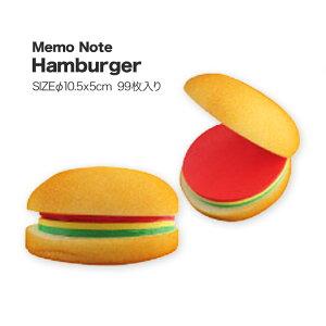 ハンバーガーの形の面白文具♪一見ステーショナリーとは見えないので個性的なギフトとしてもオ...