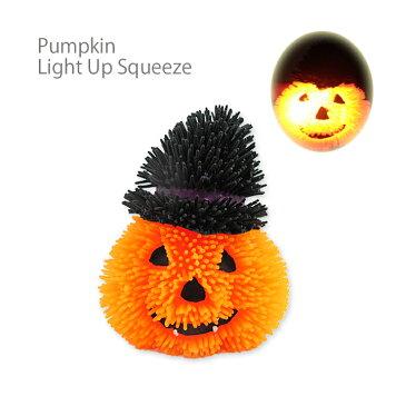 パンプキンライトアップスクイーズ・ぬいぐるみ、マスコット代わりにお部屋や車に飾ってもかわいいハロウィンかぼちゃのおもちゃ♪手のひらに乗っかるお手玉サイズのオモチャです☆強い衝撃を与えると光ります。ハロウィンのディスプレイにも!