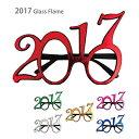 Moewe global(メーヴェ)で買える「【メール便対応】サングラス2017・パーティーやイベントを盛り上げる人気の眼鏡(めがね♪年末年始に大活躍♪誕生日の記念にも♪ダイカットのおもしろメガネからおしゃれな伊達メガネまで個性的なめがねがたくさん♪プレゼントにもおすすめ!」の画像です。価格は50円になります。
