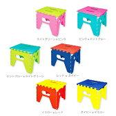 折りたたみ椅子 踏み台(ステップスツール)・子どもキッズに♪キッズチェアーや脚立にかわいい♪玄関、トイレ,、キッチンに♪昇降運動(ショコ)ダイエットにも使えるステップツールです