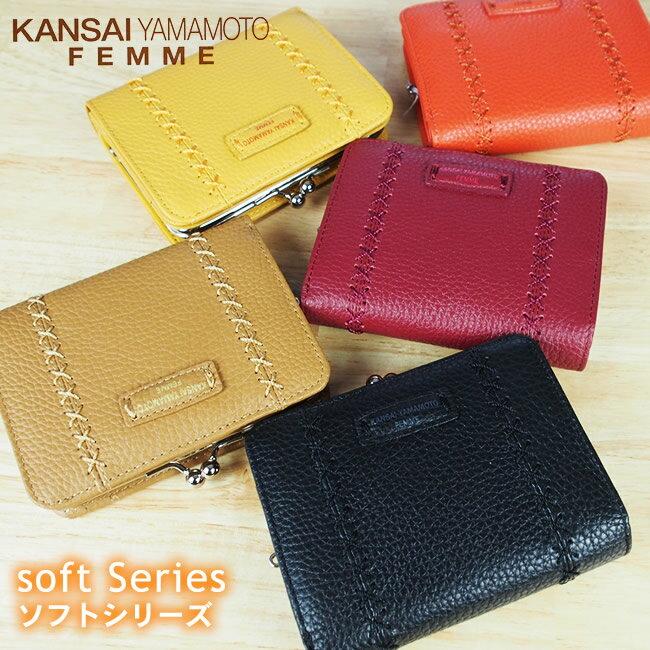 財布・ケース, レディース財布 KANSAI YAMAMOTO soft() 12