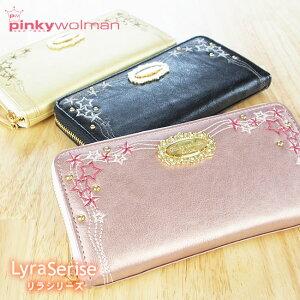 831a66f75ffb 【あす楽】ピンキーウォルマン pinkywolman ラウンドファスナー型 長財布 リラシリーズ 星