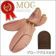 【送料無料】木製シューキーパー レッドシダー メンズ シューツリー アロマティック【予約 4月24日から順次発送開始】