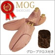 今だけポイント10倍 【送料無料】 グローブクロス付き 木製シューキーパー レッドシダー メンズ シューツリー アロマティック かんたん靴磨き グローブクロス付き