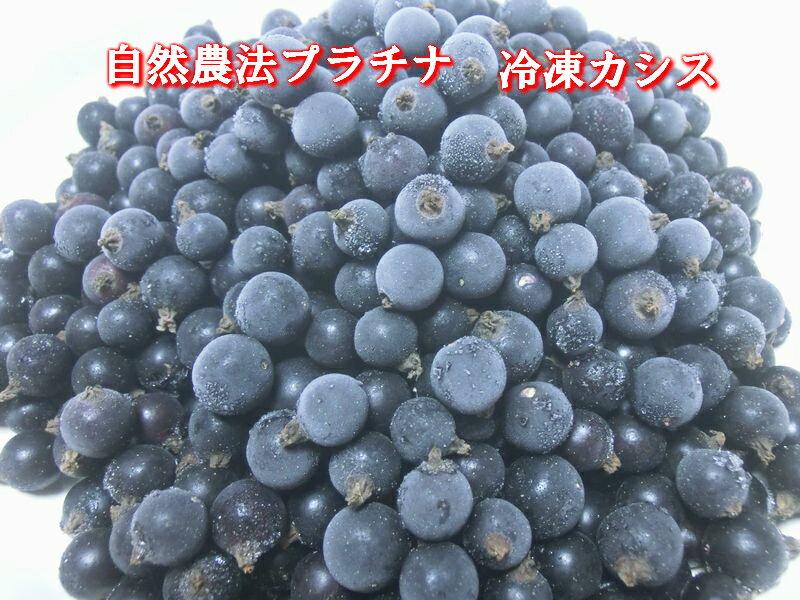 フルーツ・果物, ブルーベリー  (3kg)