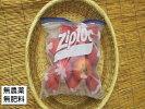 自然栽培・自然農法プラチナ樹で熟した完熟トマトセット2kg冷凍