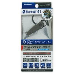 tama 多摩電子工業 Bluetooth ワイヤレス ヘッドセット TBM06K iPhone対応 ブラック 黒 イヤホン マイク インナーイヤー 通話 音楽 動画 再生