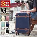 スーツケース キャリーバッグ かわいい M 軽い おしゃれ レディース...