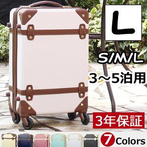 ファスナー キャリーバッグ キャリー スーツケース 持ち込み 修学旅行 トランク