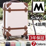 スーツケース キャリーバッグ 持ち込み キャリーケース 修学旅行 トランク キャリー ファスナー トラベル