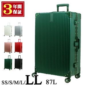 スーツケース キャリーバッグ おしゃれ 大型 LLサイズ アルミ フレーム ハードケース 大容量  軽量 丈夫 ビジネス 海外 旅行 留学 SUITCASE 87L 22014-AF-LL