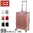 キャリーケース SSサイズ スーツケース おしゃれ レディース かわいい 小さい アルミ フレーム メンズ スーツケース 大容量 軽量 丈夫 ビジネス 出張 海外 旅行 留学 SUITCASE 36L 22010-AF-SS