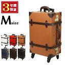 スーツケース Mサイズ キャリーバッグ かわいい キャリーケース 1泊...