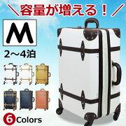 スーツケース キャリーバッグ キャリー 修学旅行 持ち込み ファスナー トランク