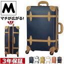 キャリーバッグ キャリーケース スーツケース かわいい 軽量 おしゃれ...
