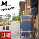 スーツケース キャリーケース キャリーバッグ かわいい M ...