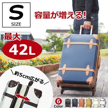 【3年保証】キャリーバッグ スーツケース 機内持ち込み Sサイズ かわいい キャリーケース 軽量 4輪キャスター ファスナータイプ 1〜3日 修学旅行 旅行かばん 旅行バッグ 拡張機能 おしゃれ あす楽 55082-S