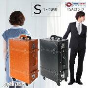 キャリーバッグ キャリー スーツケース 持ち込み 修学旅行