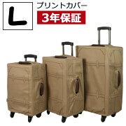 キャリーバッグ キャリー スーツケース