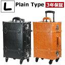 スーツケース キャリーバッグ L 軽量 トランク ケース アンティーク...