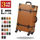 スーツケース キャリーバッグ かわいい トランクケース おしゃれ レデ...