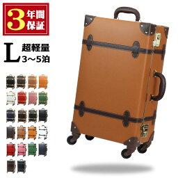 19ffaa7b73 スーツケース キャリーバッグ かわいい <strong>トランク</strong>ケース おしゃれ レディース