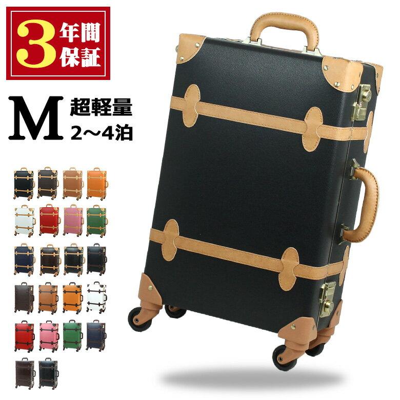 5c9b72a374 キャリーケース専門店MOIERG