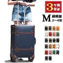 キャリーケース スーツケース おしゃれ レディース M かわいい 軽量 トランクケース ベルト トラ...