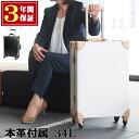 キャリーケース ビジネス スーツケース トランクケース Mサ...