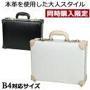 【同時購入限定1,000引き!】3年保証 ビジネスバッグ ブ...