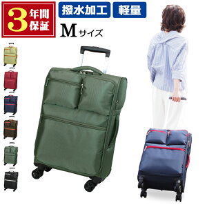 ソフト キャリーケース 4輪 ソフトキャリー キャリーバッグ 撥水 軽量 機内持ち込み一部可 おしゃれ レディース スーツケース ソフト ケース ナイロン 旅行かばん 旅行バッグ かわいい 22001_S