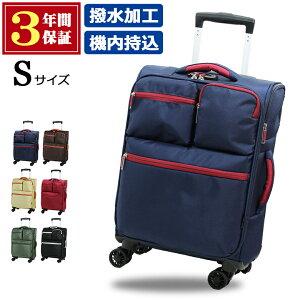 ソフト キャリーケース 4輪 ソフトキャリー キャリーバッグ 撥水 機内持ち込み一部可 軽量 おしゃれ レディース スーツケース ソフト ケース ナイロン 旅行かばん 旅行バッグ かわいい ネイ