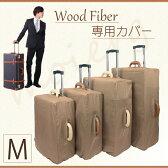 キャリーバッグ カバー スーツケース キャリーケース Mサイズ 軽量 かわいい 機内持ち込み一部可 修学旅行 送料無料 あす楽 3年保証