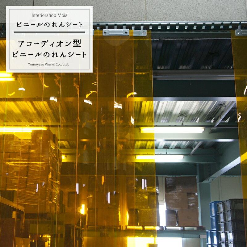 ビニールカーテン 開閉式のれんシート The Norendion 静電透明 静電防虫 リブ付タイプ 2mm厚 サイズ