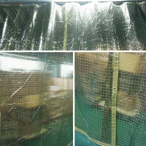 [サイズオーダー]ビニールカーテン【FT05】エコグリーン防虫防炎糸入りビニールカーテン[0.3ミリ厚]/緑[幅301~400cm丈151~200cm]《約10日後出荷》[間仕切りカーテン倉庫工場農作業店舗用虫よけカーテン防虫シート防炎静電保温冷暖房効率UP節電]