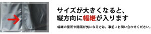 [サイズオーダー]カラービニールカーテンビニールシート【FT17】PVCカラーターポリン/彩〈さい〉/[0.35mm厚]/[幅361~450cm丈351~400cm]《約10日後出荷》[ターポリンカーテンターポリンシート防炎ビニールカーテンビニールシート間仕切りカーテンテント]